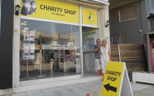 MCPS charity shop